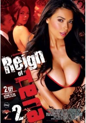 Reign of Tera II DVD